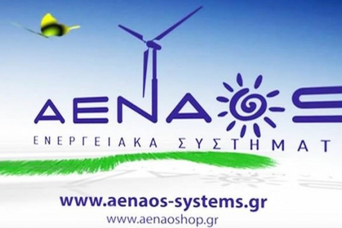 GREEN BANKING - AENAOS - PIRAEUS BANK
