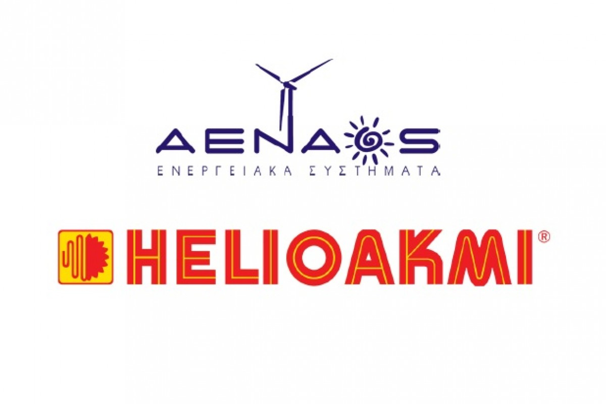 COLLABORATION OF AENAOS WITH HELIOAKMI GROUP