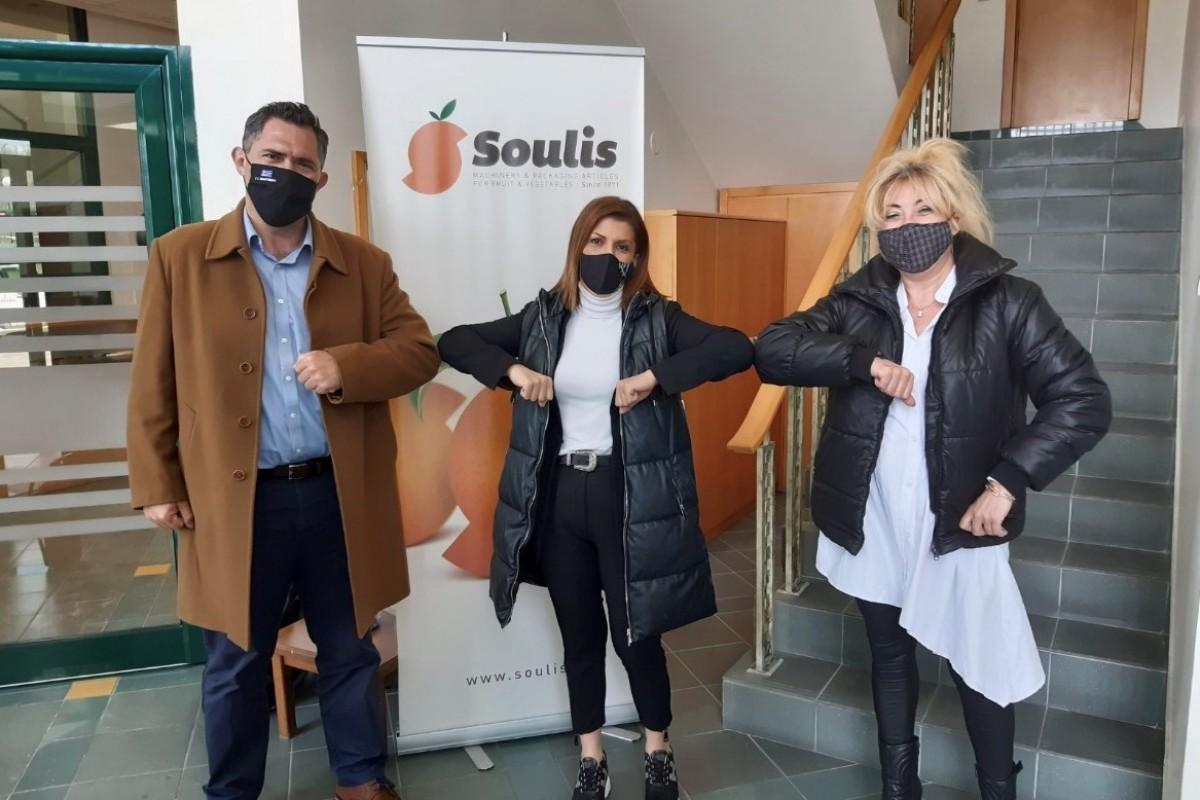 SOULIS S.A.: ΣΥΝΑΨΗ ΣΥΜΦΩΝΙΑΣ 1 MW ΓΙΑ NET METERING
