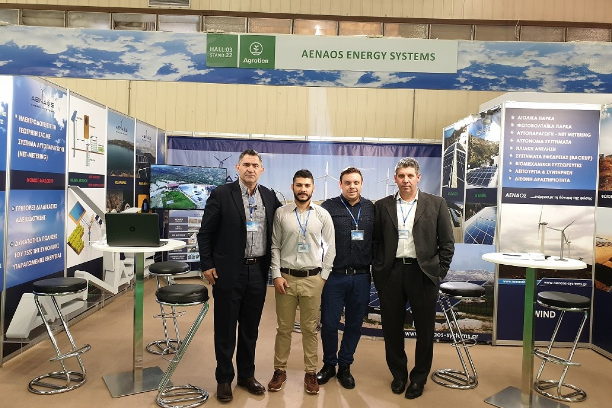 AENAOS ENERGY SYSTEMS IS PRESENT AT THE 28TH INTERNATIONAL AGRICULTURAL MACHINERY EXHIBITION