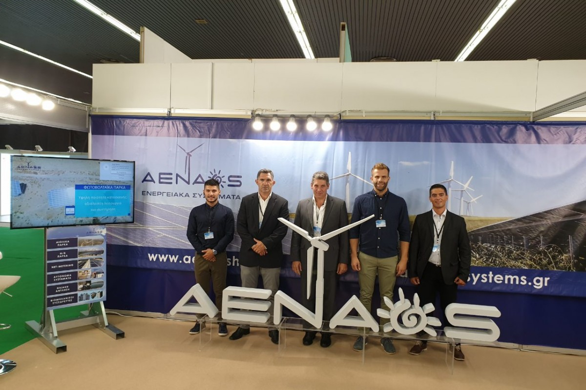 AENAOS ENERGY SYSTEMS IS AT THE 84TH THESSALONIKI INTERNATIONAL FAIR.