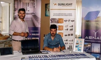 PARTICIPATION OF AENAOS : AEGEAN - CRETE REGIONAL CONFERENCE OF POSEH